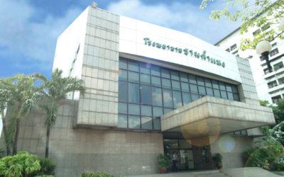 ramkhamhanghhospital